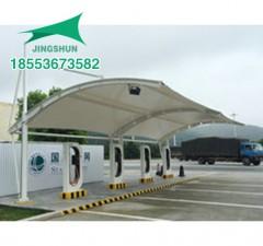 山西阳泉供电公司膜结构充电桩