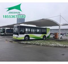 兖州公交公司膜结构充电桩