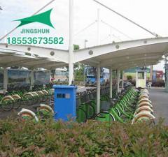 兖州公共自行车膜结构自行车棚