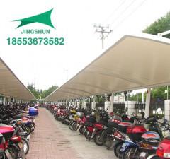 临沂河东区小区膜结构自行车棚